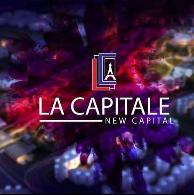 افضل مشاريع العاصمة الادارية