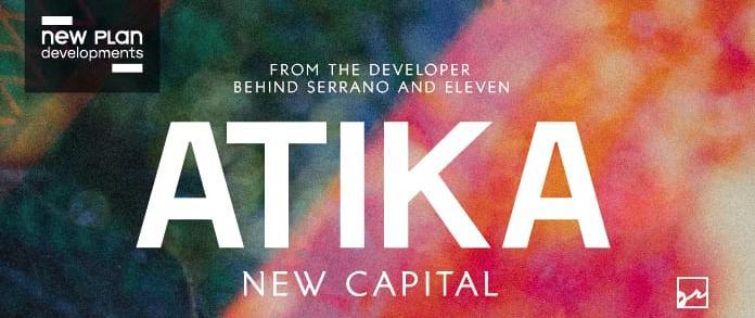 كمبوند اتيكا العاصمة الادارية Atika compound new capital