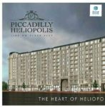 Piccadilly Heliopolis