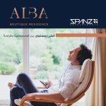 Compound Alba El Shorouk