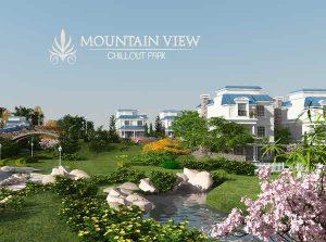 ماونتن فيو تشيل اوت بارك Mountain View Chillout