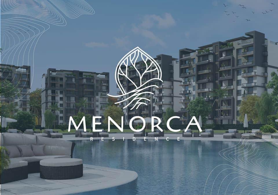 كمبوند مينوركا العاصمة الجديدة Menorca New Capital