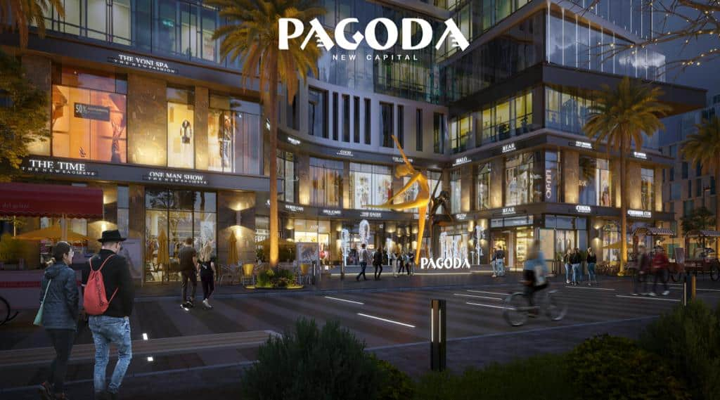 Pagoda Mall Complex